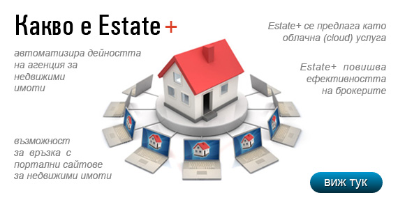 real-estate-solution-closing-sales